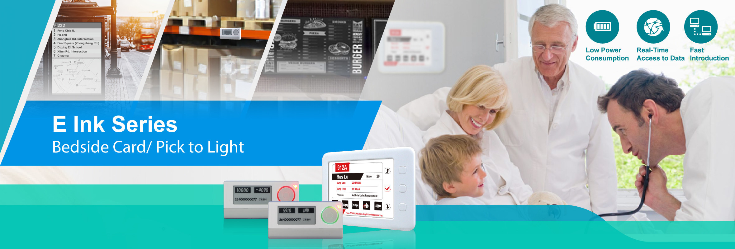 Avalue Technology launches Avalue E Ink series healthcare solutions