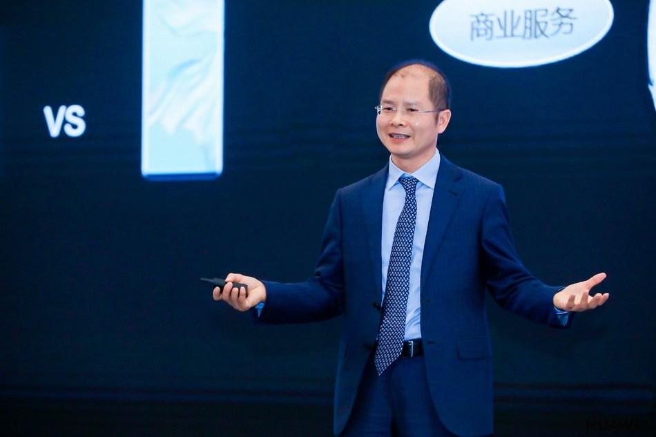 Huawei Rotating Chairman Eric Xu delivered a keynote speech at the 2019 International Auto Key Tech Forum