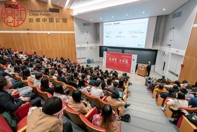 iQIYI President of PCG & CCO Wang Xiaohui Speaks at Harvard College China Forum 2019