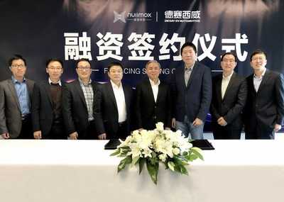 Representatives from Nullmax and Desay SV Automotive attended the Financing Signing Ceremony