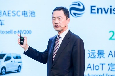 Shoichi Matsumoto, CEO of Envision AESC Group