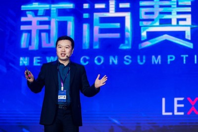 Lexin CEO Jay Wenjie Xiao speaks at Lexin Partner Conference 2019 in Shenzhen, China on April 18, 2019.
