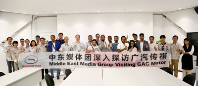 Middle East Media Group Visiting GAC Motor Group Photo