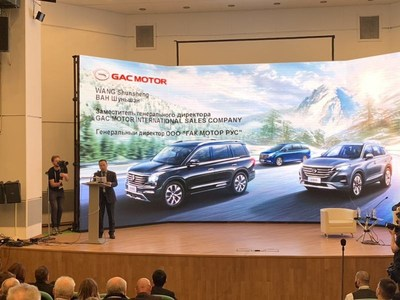 GAC Motor Shines at ROAD and Updates Plan to Enter Russian Market
