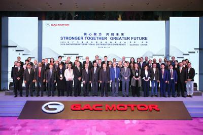Executives of GAC Group and GAC Motor gather with international distributors and partners