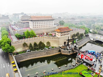 Muralha da Cidade de Xi'an (PRNewsfoto/Amazing China Sports Management)