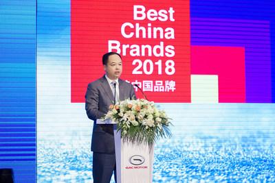 Yu Jun, presidente de GAC Motor pronuncia las palabras de clausura en inglés (PRNewsfoto/GAC Motor)