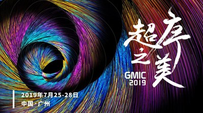 The New Scientific Renaissance: GMIC 2019 to Kick-off in Guangzhou