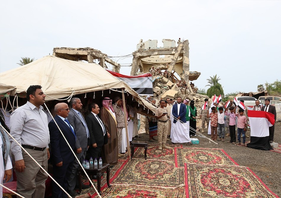 Saudi_Development_and_Reconstruction_Program_for_Yemen_Ceremony