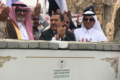 Saudi_Development_and_Reconstruction_Program_for_Yemen_Ceremony_Close_Up