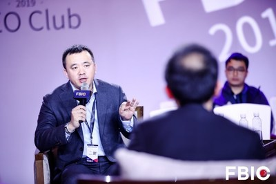 "Zhang Bing, CEO of Jiuye SCM, at the CEO Club 2019 Global Food & Beverage Innovation Conference (""FBIC"")"