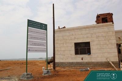 Arabia Saudí presenta 11 nuevos proyectos de desarrollo en la provincia de Hajjah en Yemen