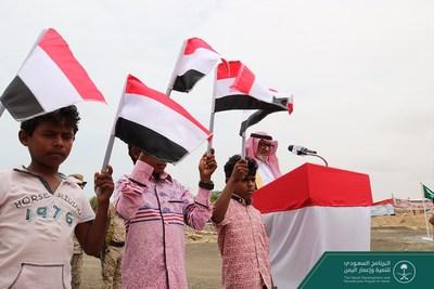 Kingdom_of_Saudi_Arabia_Photo_5