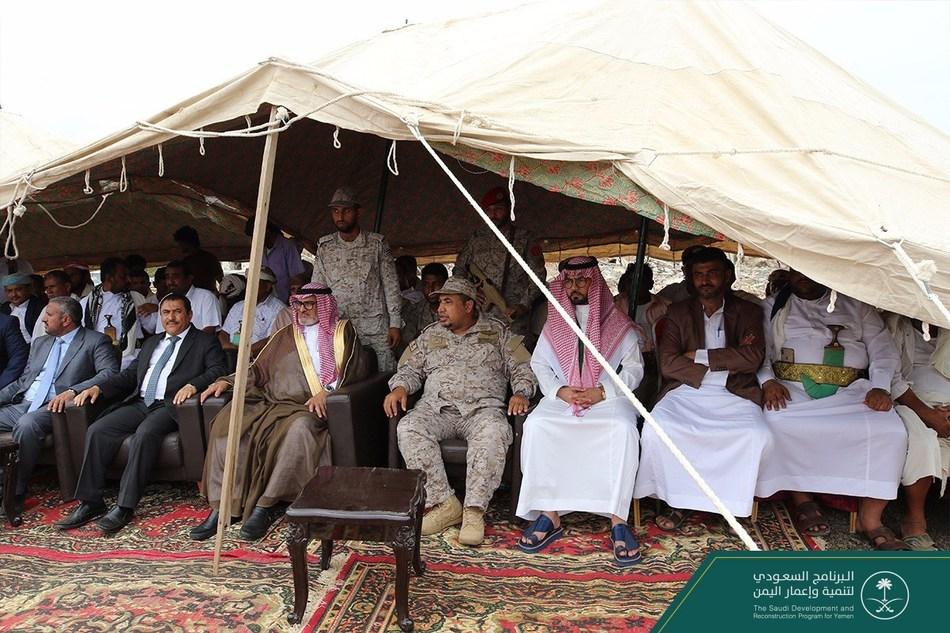 Kingdom_of_Saudi_Arabia_Photo_6