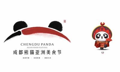 Gold Award Winning Logo and Gold Award Winning Mascot
