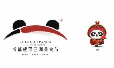 Official Mascot and Logo for Chengdu Panda Asian Food Festival Unveiled