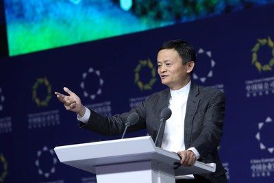 Jack Ma Spoke at China Green Companies Summit 2019
