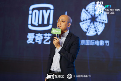 Yang Xianghua, President of Membership & Overseas Business Group of iQIYI