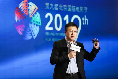 iQIYI Founder and CEO Gong Yu Speaks at Beijing International Film Festival: Traditional Movie Industry Requires More Diversified Internet-based Monetization Models