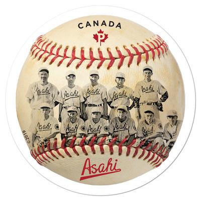 Vancouver Asahi baseball team (CNW Group/Canada Post)