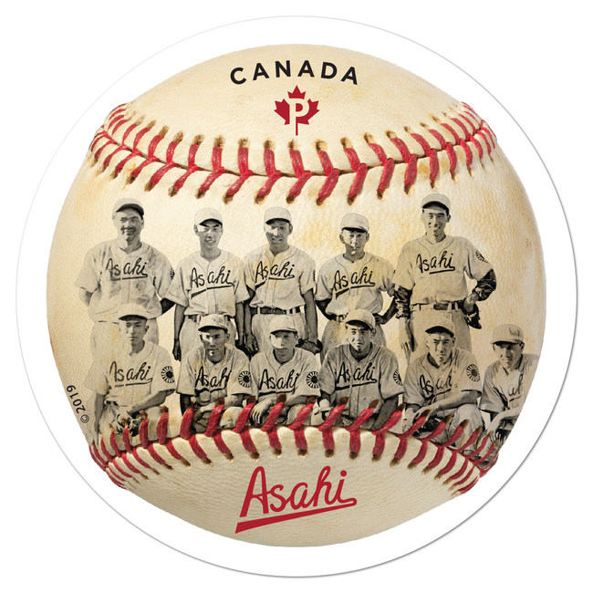 Vancouver Asahi baseball team (CNW Group/Canada Post)