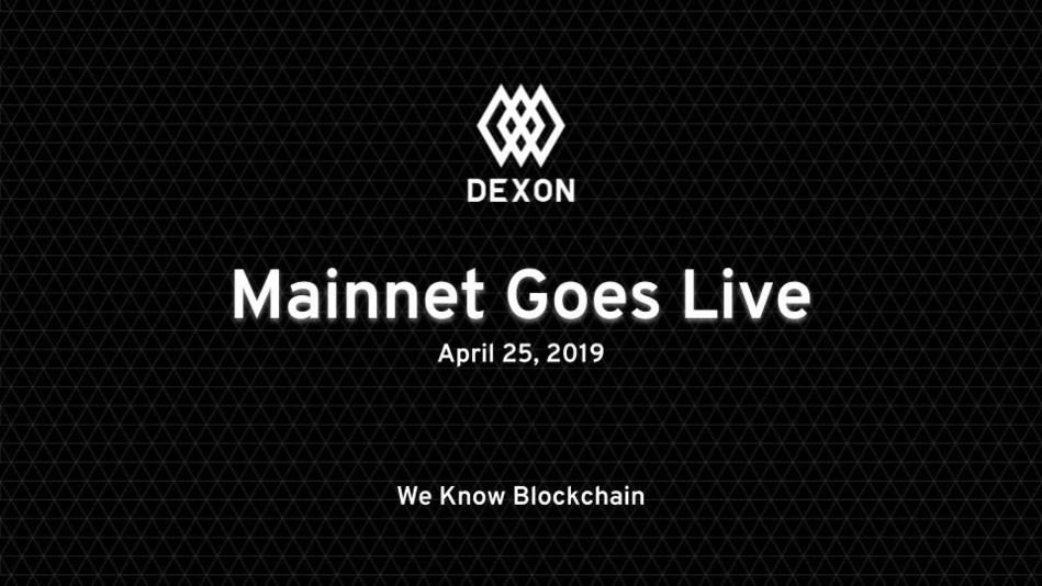 DEXON Mainnet Goes Live