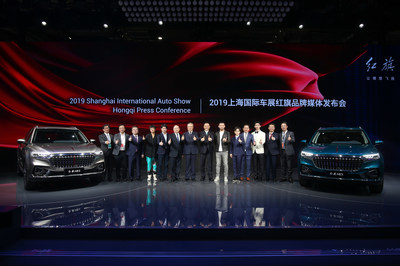 Hongqi Reveals its First Luxury B-class SUV Model at Auto Shanghai 2019