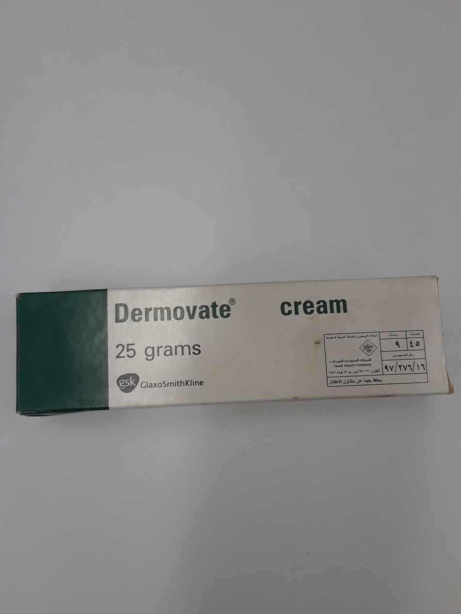 Dermovate cream 25 g (CNW Group/Health Canada)