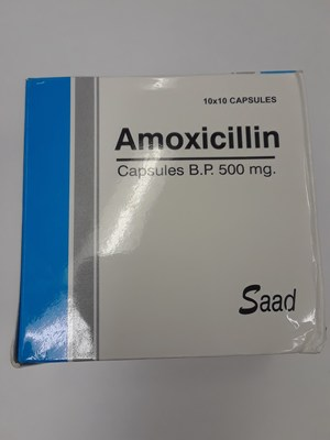 Amoxicillin 500 mg (CNW Group/Health Canada)