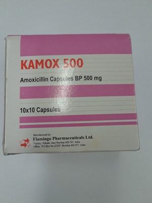 Kamox 500 (Groupe CNW/Santé Canada)