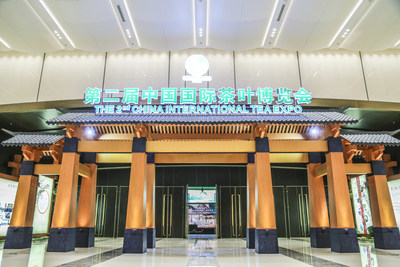 The Conference Hall of The 2nd China International Tea Expo