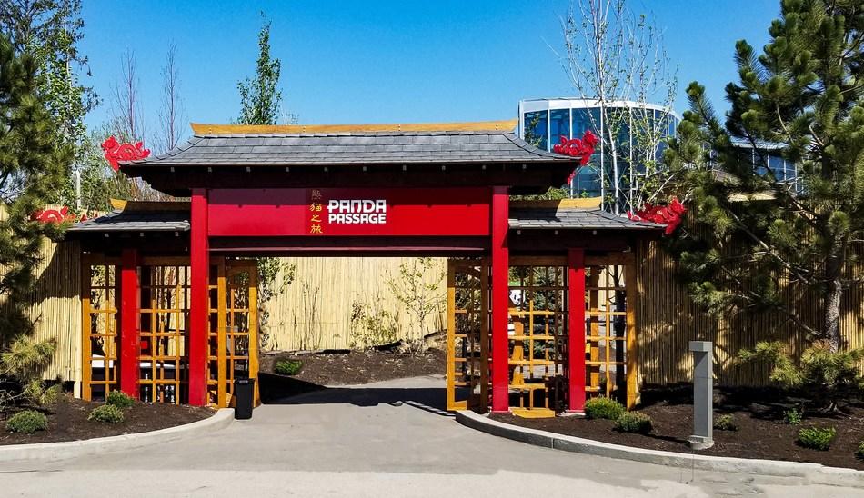 Panda Passage at the Calgary Zoo - Petal Certified Building (CNW Group/Calgary Zoo)