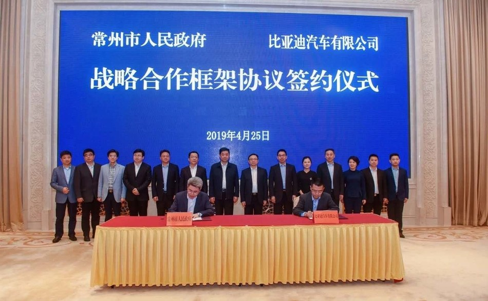 BYD to produce EVs in Changzhou National Hi-Tech District