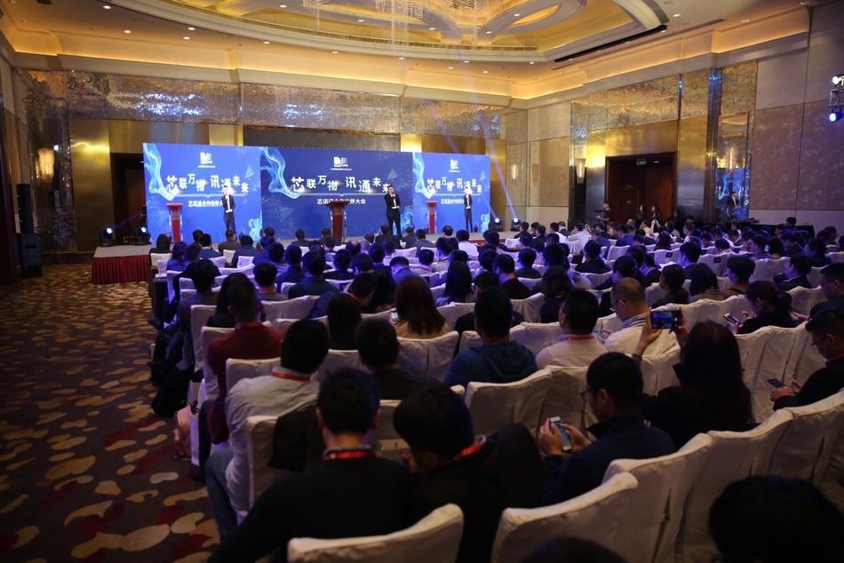 SIMCom Partnership Meeting 2019