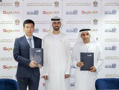 From left to right: Mr. Wang Yanfeng, General Manager of Sogou's Voice Interaction Technology Center, His Excellency Omar Sultan Al Olama, Minister of Artificial Intelligence, and His Excellency Dr. Ali Bin Tamim, Director General of Abu Dhabi Media, at the signing ceremony at ADM's headquarters