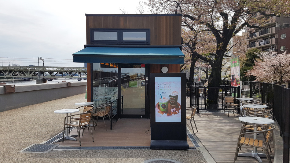 Outdoor Kiosk installed and operated in Tokyo, Japan