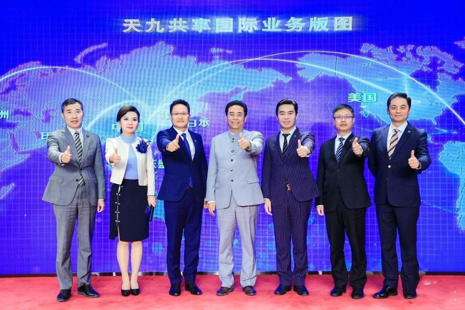 Former Apple vice president Ge Jun joins ToJoy