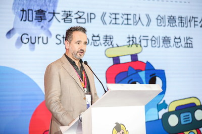 """Frank Falcone, president and executive creative director of Guru Studio, a well-known Canadian IP """"Paw Patrol"""" creative production company, gave a speech at the opening ceremony of the 15th China international cartoon animation festival."""