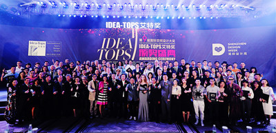 Announcement of The 9th Idea-Tops Award List