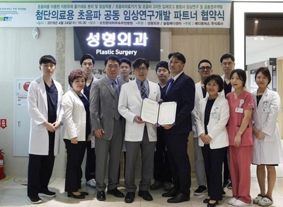 MEDI FUTURES Signs MOU with Soonchunhyang University Hospital Bucheon for Clinical Research