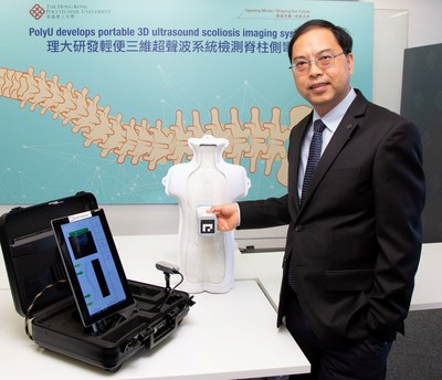 """Scolioscan Air"" developed by PolyU researchers can help offering mass screening in schools or the community, so that youngsters can have their scoliosis conditions detected early and monitored frequently for appropriate treatment. The research team is led by Ir Professor Zheng Yong-ping, Head of Department of Biomedical Engineering (PRNewsfoto/PolyU)"