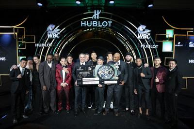 """宇舶与WBC合作举办久负盛名的""""冠军之夜""""活动"""