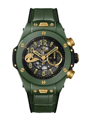 Hublot Big Bang WBC