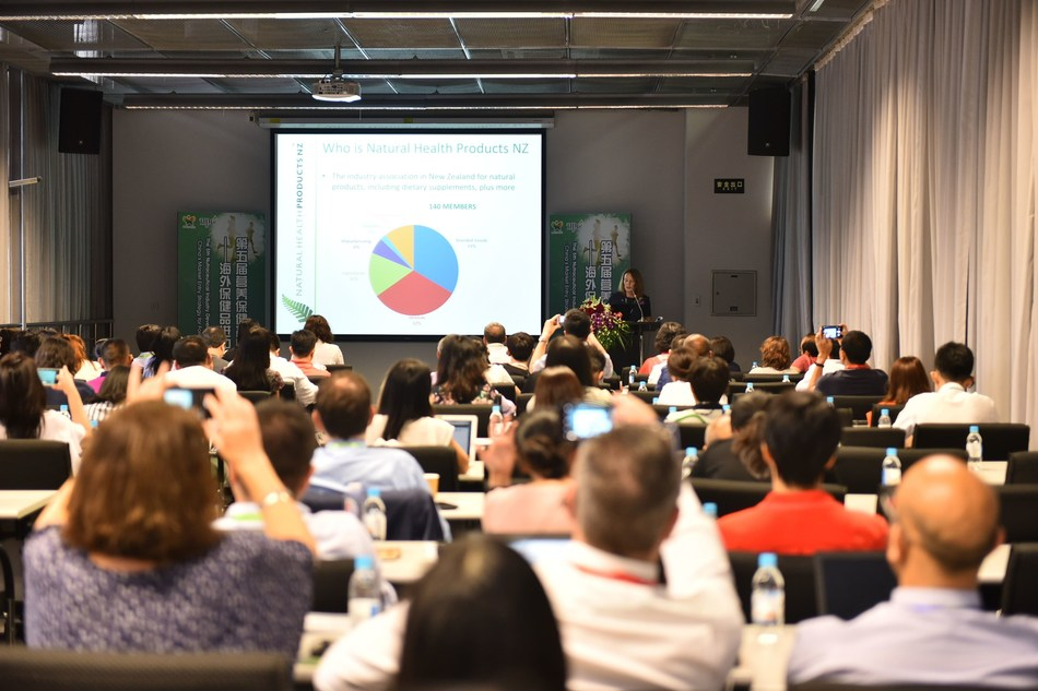 2018 NIDC conference (PRNewsfoto/UBM Sinoexpo)