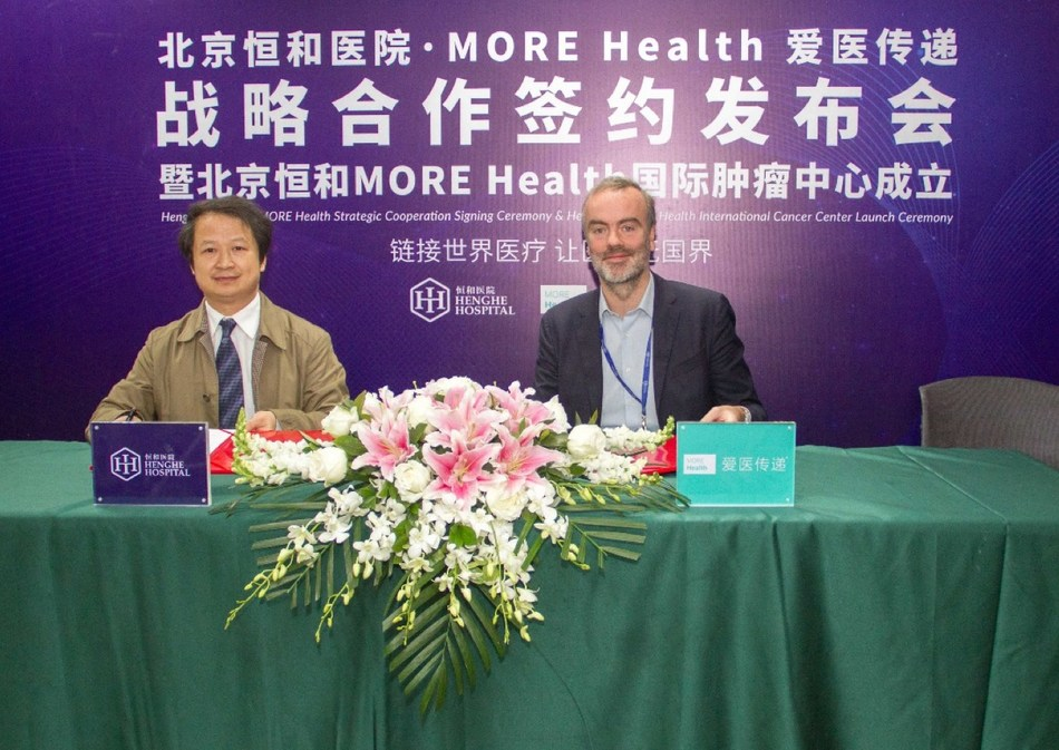 MORE Health Announces Strategic Collaboration with Beijing Henghe Hospital