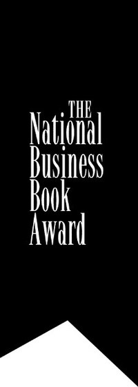 National Business Book Award (CNW Group/National Business Book Award)