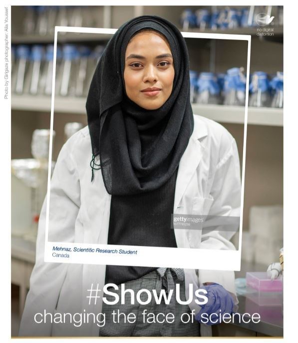 Alia Youssef, #ShowUs, Getty Images (CNW Group/Dove Canada)