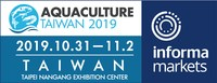 Aquaculture Taiwan Expo & Forum Logo