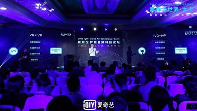iQIYI Launches World's First Professional Interactive Video Guideline and Video Platform to Standardize Interactive Content Creation