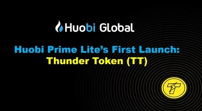 Huobi Prime Lite Launch